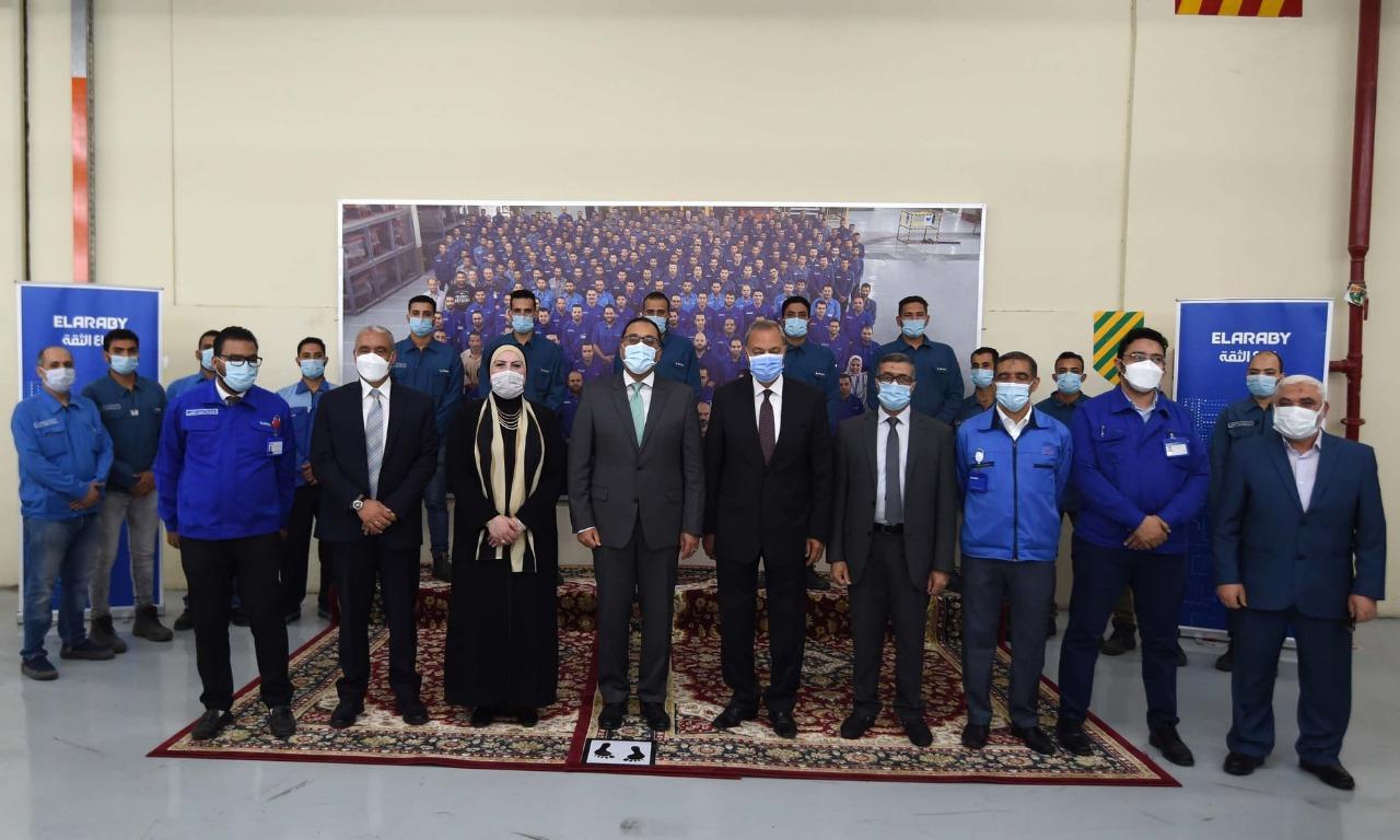 افتتاح المجمع الصناعي لمجموعة العربي