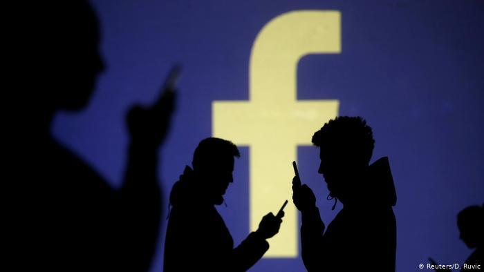 خطوات لحماية حساب «فيسبوك»