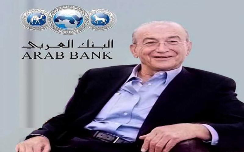 أرباح البنك العربي