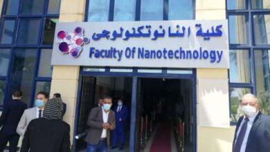 Photo of «التعليم العالي» تفتتح أول كلية للنانو تكنولوجي في مصر والشرق الأوسط