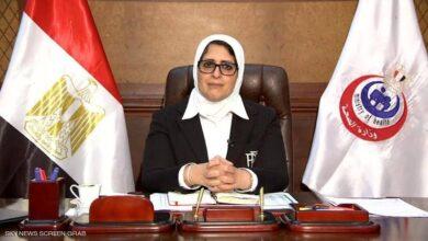 Photo of محدث.. خروج وزيرة الصحة من مستشفى وادي النيل بعد تحسن حالتها