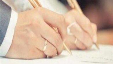 Photo of بالتفاصيل.. إجراءات الحصول على منحة الزواج للفتيات وشروطها
