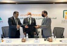 Photo of البنك الأهلي يوقع بروتوكول تعاون مع جمعية بيوت الشباب