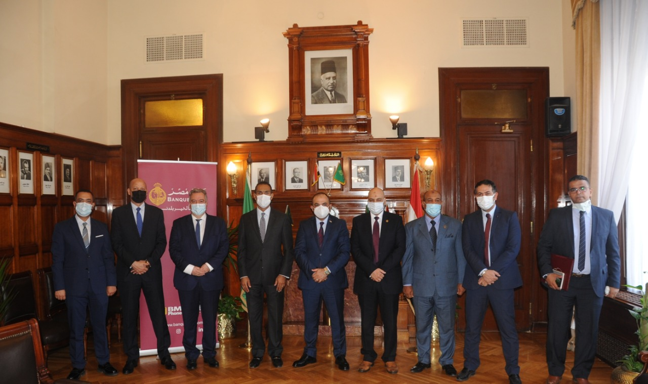 بنك مصر يتعاون مع شركة غاز مصر