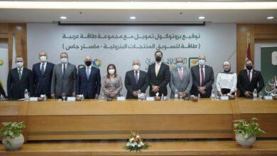 "Photo of البنك الأهلي المصري يوقع مع ""طاقة عربية"" عقود تمويل بقيمة 916 مليون جنيه"