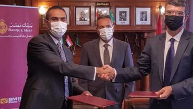 Photo of بنك مصر يوقع بروتوكول تعاون مع غرفة الجيزة لتقديم 4 خدمات لـ250 ألف تاجر
