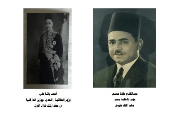 عبد الفتاح باشا