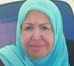 Photo of أسرة «عالم البيزنس» تنعي «ماجدة سلطان» سيدة الخير في وزارة التضامن