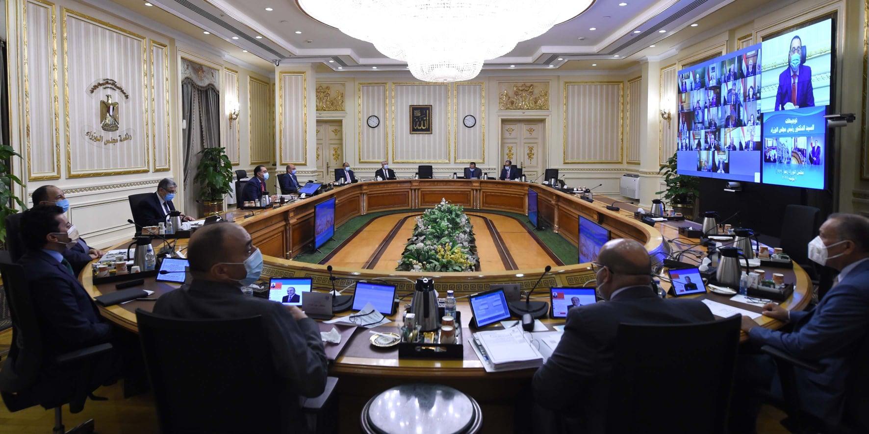 قرارات مجلس الوزراء اليوم