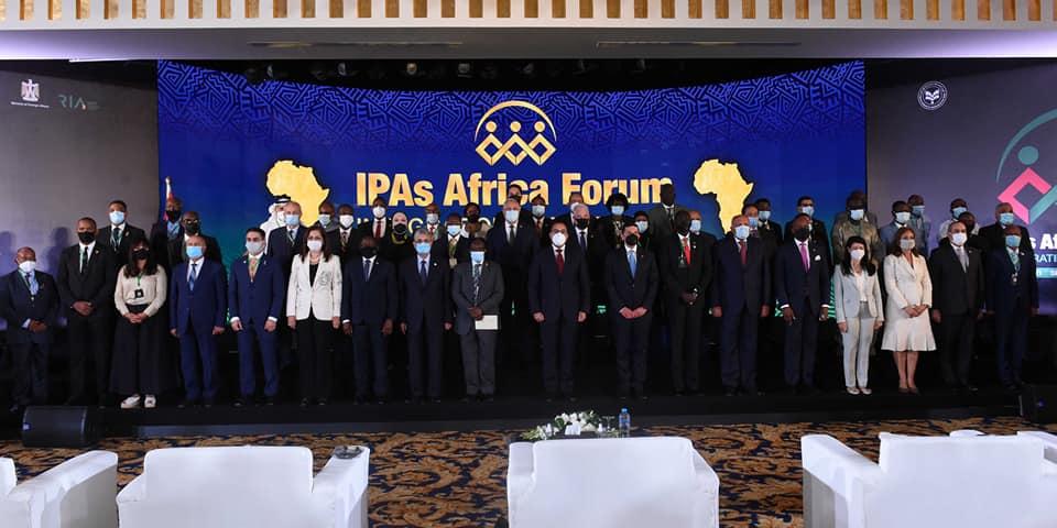 رؤساء هيئات ترويج الاستثمار الأفريقية