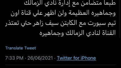 Photo of عمرو الدردير: لن أظهر على قناة أون تايم سبورت تضامناً مع الزمالك