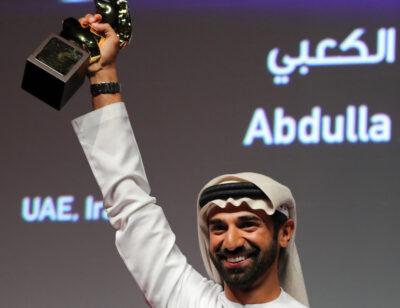الإعلامي الإماراتي عبدالله الكعبي