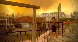 حريق قبرص