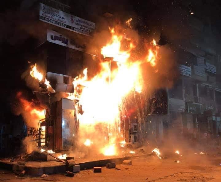 حريق الطالبية فيصل