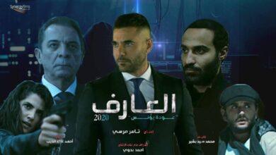 Photo of فيلم العارف يتصدر أعلى إيرادات أفلام عيد الأضحى 2021