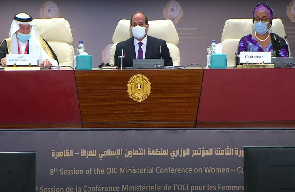 المؤتمر الوزاري لمنظمة التعاون