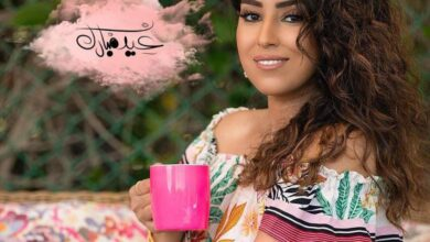 Photo of احتفال المشاهير ونجوم الفن بعيد الأضحى «صور وفيديوهات»