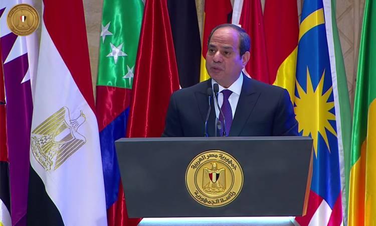 مؤتمر الثامن لمنظمة التعاون الإسلامي