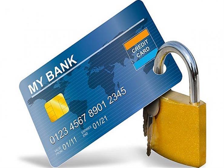 البنوك النصب