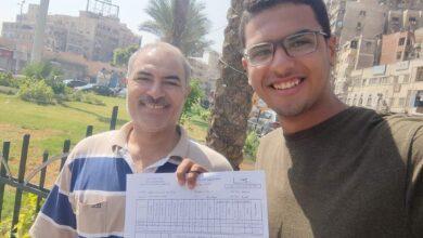 Photo of تعديل درجة طالب حصل على صفر باللغة العربية إلى 64 درجة.. التفاصيل