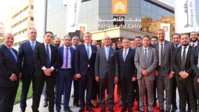 Photo of رئيس بنك القاهرة: نستهدف إضافة 10 فروع جديدة وتغيير مواقع 12 فرع وتطوير 10 أخرون خلال 2021