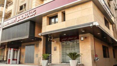 Photo of بنك مصر يحصل على اعتماد أول فرع صديق للبيئة في مصر