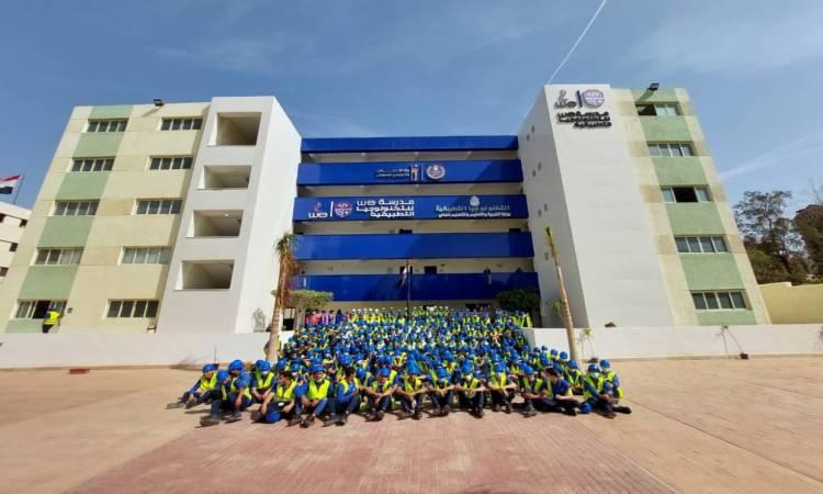 مدارس «We» للتكنولوجيا التطبيقية