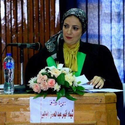 الباحثة شيماء أنيس