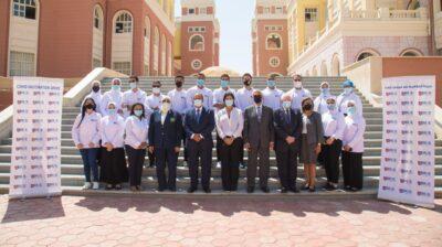 الجامعة البريطانية في مصر