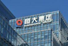 Photo of خبراء يُفسرون أسباب أزمة مالية مرتقبة بسبب «إيفرجراند» الصينية