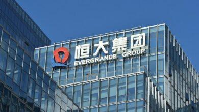 Photo of أزمة ديون «إيفرجراند» الصينية تهدد الأسواق المالية العالمية