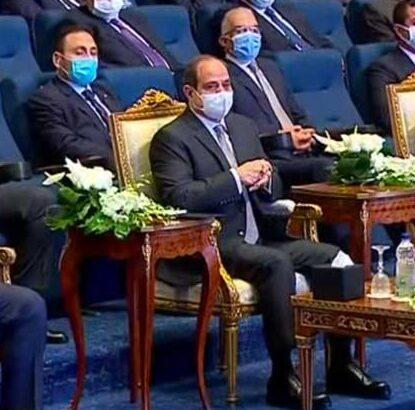 الرئيس السيسي الإسكندرية
