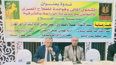 Photo of البنك الزراعي: نستهدف تمكين كافة الفئات من إدارة أموالھم ومدخراتهم بشكل آمن دعمًا للشمول المالي