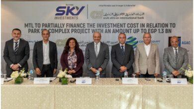 Photo of رئيس البنك العربي الأفريقي: دعم الاستثمار في الأنشطة التجارية ضمن استراتيجيتنا لتنشيط الاقتصاد المصري