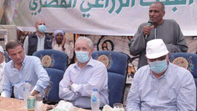 Photo of البنك الزراعي: ندعم توجهات الدولة المصرية للتحول لنظم الري الحديثة ترشيدًا للمياه ومضاعفة الإنتاج