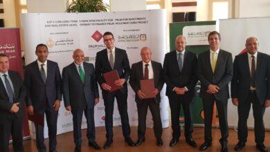 Photo of بنكا مصر والأهلي يوقعان عقد مشترك لصالح إحدى الشركات التابعة لبالم هيلز للتعمير بـ2.5 مليار جنيه