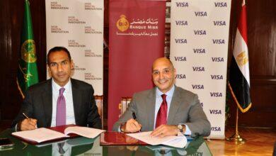 """Photo of تعاون بين """"فيزا"""" ومصر للابتكار الرقمي لإطلاق أول بنك رقمي لبنك مصر"""