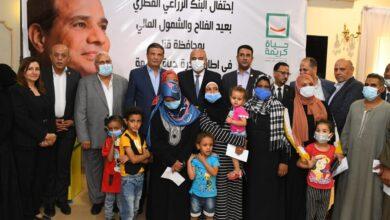 Photo of بالصور.. البنك الزراعي ينظم مؤتمراً لدعم الأسر الأكثر إحتياجاً بقرى حياة كريمة في قنا
