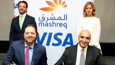 Photo of رئيس بنك المشرق: نتعاون مع «فيزا» لدعم الابتكارات والحلول الرقمية في مصر