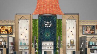 Photo of في يومه الثاني.. معرض «تراثنا» يشهد إقبالاً كثيفاً من الزوار