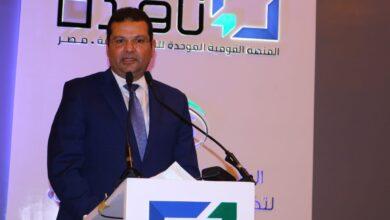 Photo of نائب وزير المالية: الحكومة حققت نجاحًا ملحوظًا.. يعكس إرادة سياسية حقيقية بالوصول إلى «مصر الرقمية»