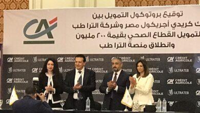 Photo of نائب العضو المنتدب لكريدي أجريكول: دعم القطاع الصحي في مصر ضمن استراتيجيتنا لتحقيق الاستدامة