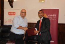 Photo of عاكف المغربي: بنك مصر يستهدف تقديم أحدث الخدمات التكنولوجية للعملاء تعزيزًا للشمول المالي